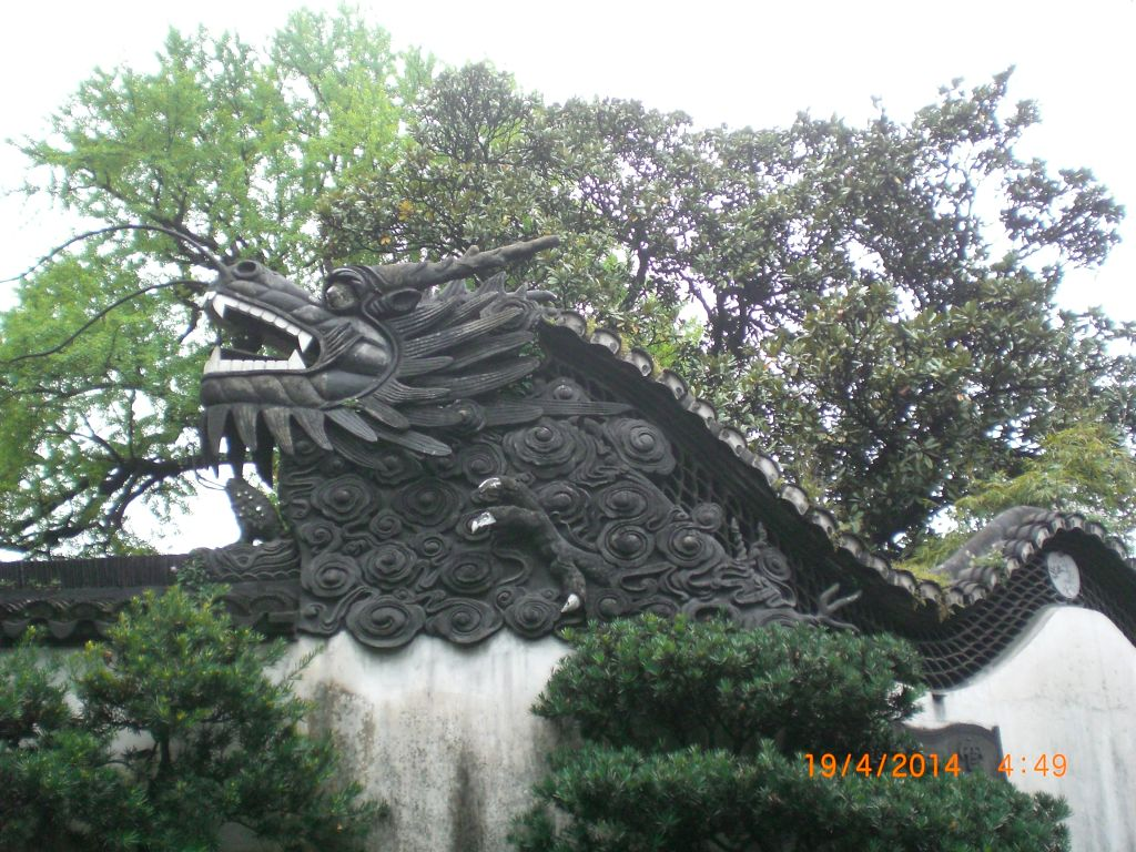 Yu Yuan bahçesinden