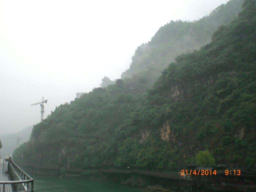 Yangtze Nehrinde