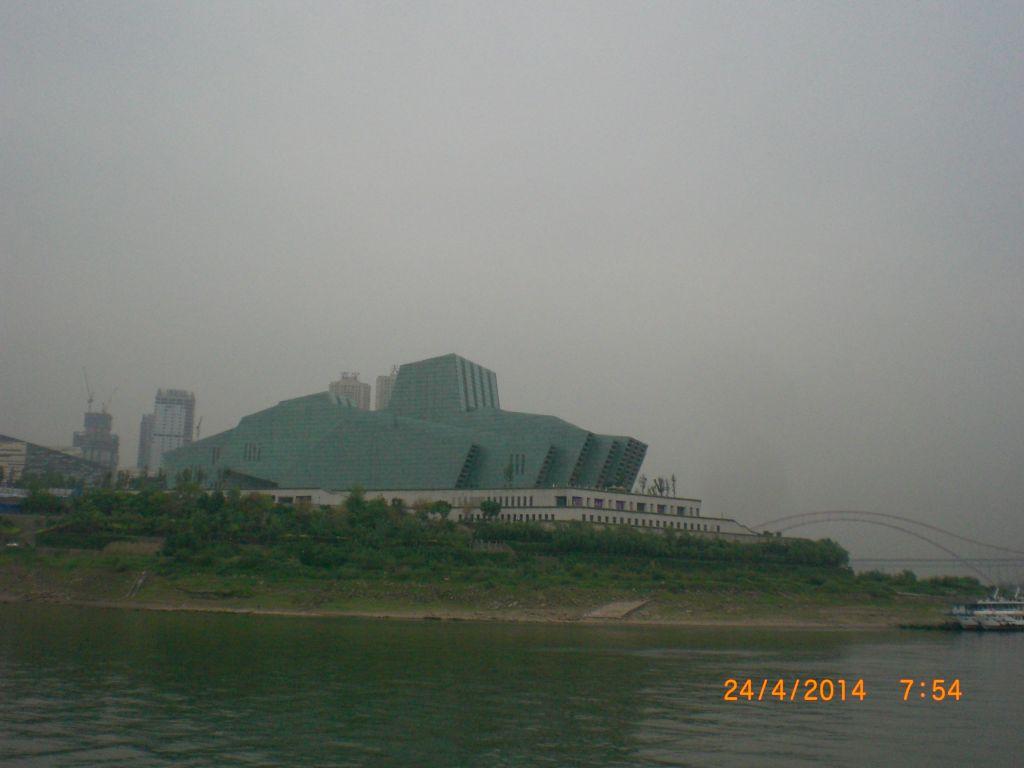 Chongqing Opera Binası