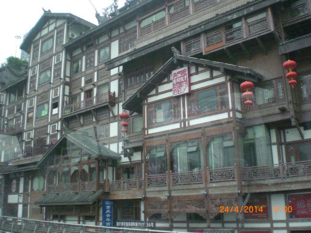 Chongqing'de binalar