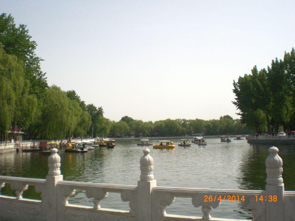 Pekin Houhai gölü
