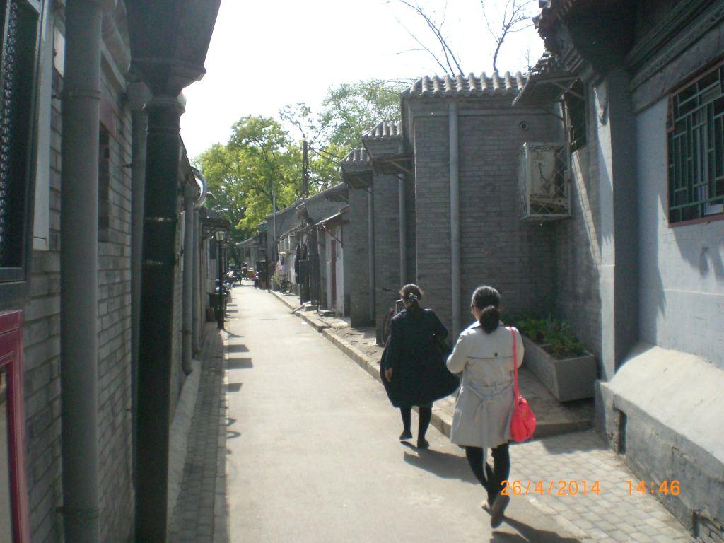 Pekin'de Hu Tong