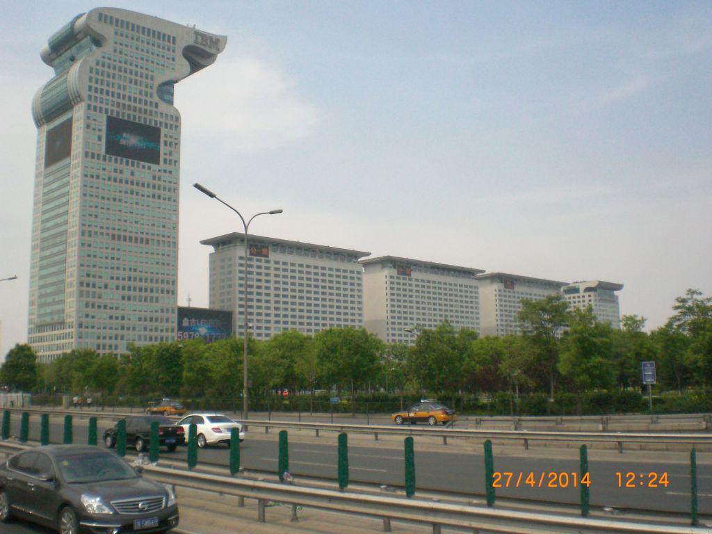 Ejderha biçimli otel, Pekin