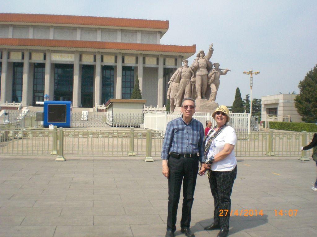 Tiananmen meydanında