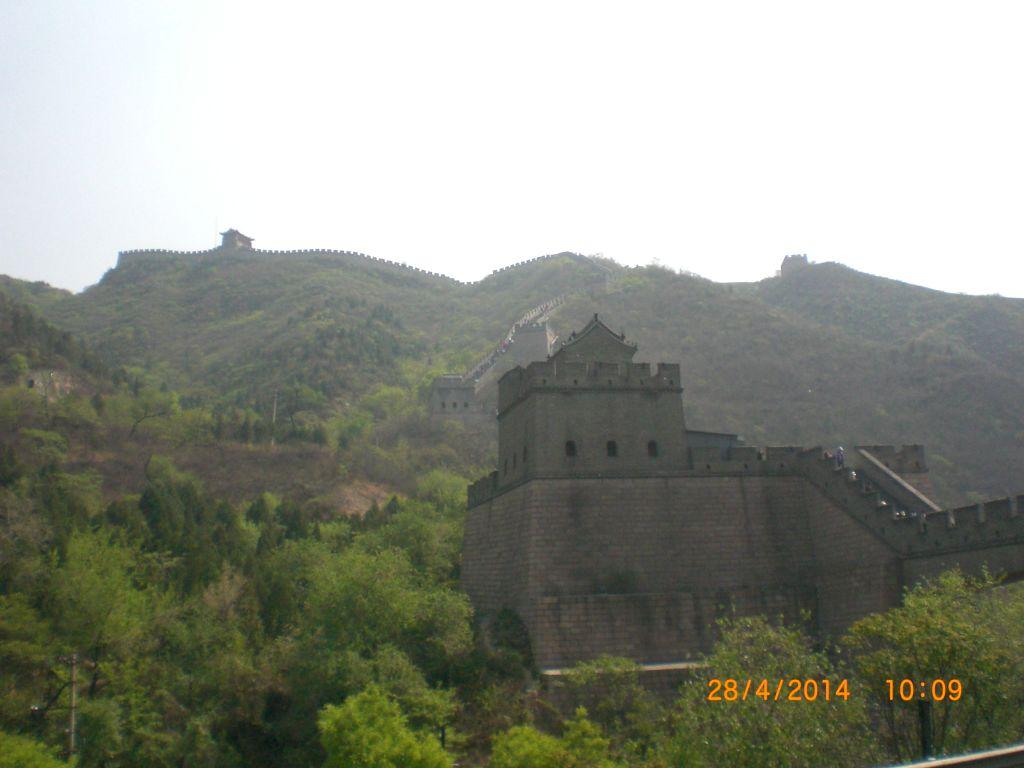 Çin Seddinin Badaling bölümü