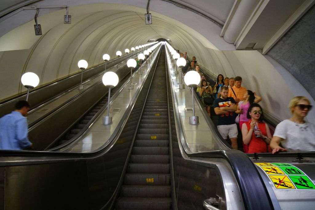 Moskova'nın en derin metro istastonu Pobedi