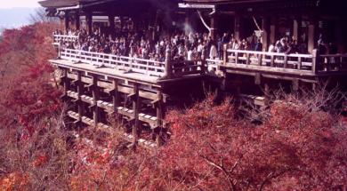 Kyotonun Tapınakları