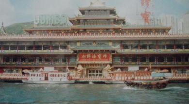 En büyük yüzen restoran Jumbo