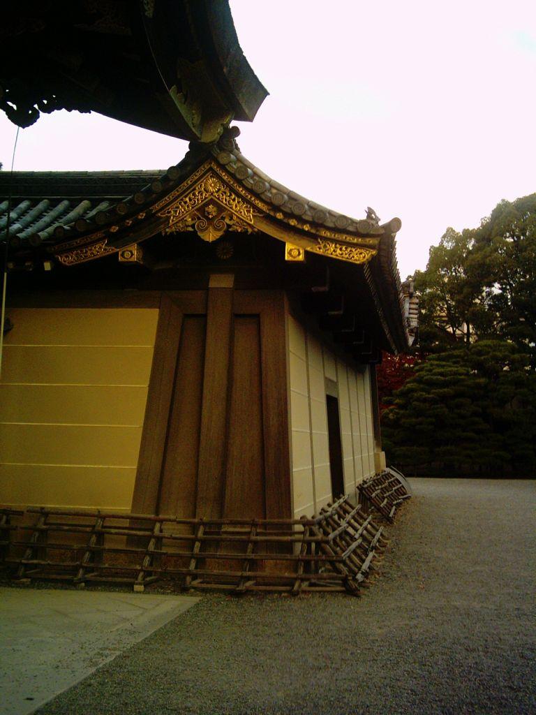 Japon Kraliyet Bahçesinden