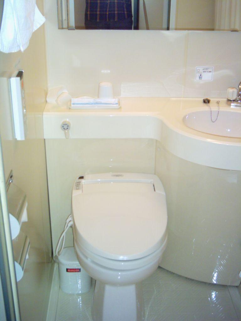 Japonya'da tekno tuvalet